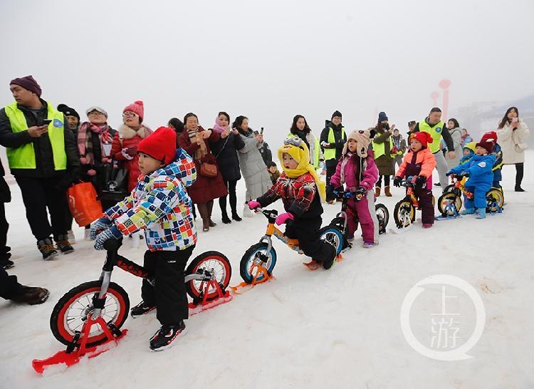 欢乐冰雪迎冬奥 重庆市首届冰雪运动季启动