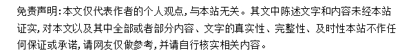 四川开展学习App专项整治活动 建立审查备案:凡进必审